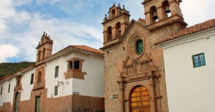 Entrance to the Nazarenas (Photo: About Cusco)