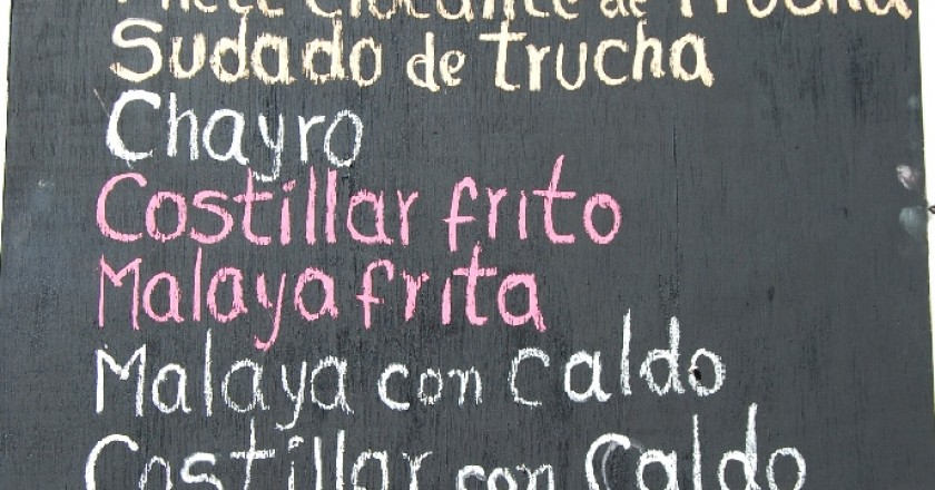 Cusco's Menu List (Wayra)