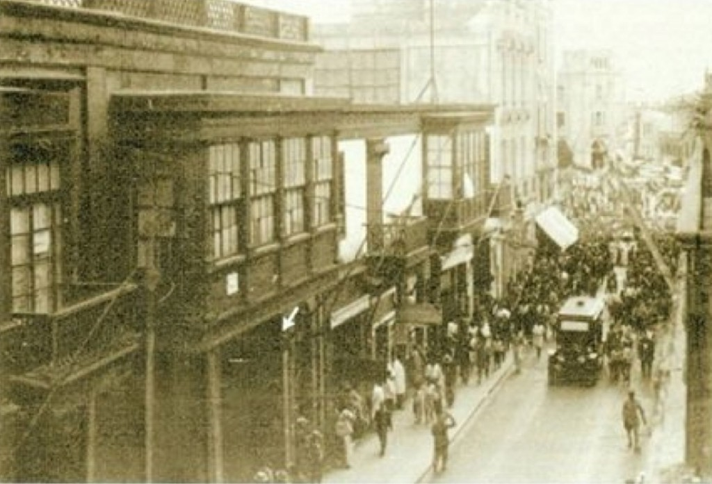 1934 Photo of Building where the Morris Bar Was