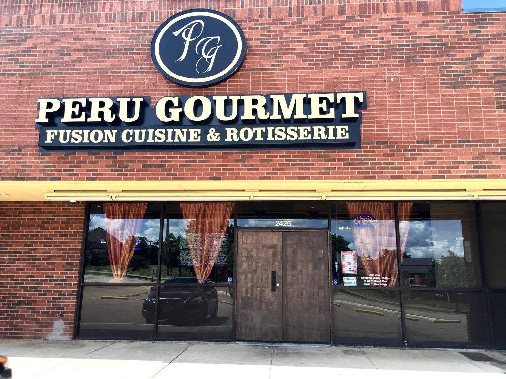 Peru Gourmet, Fort Worth, Texas (Teresa Wilson)